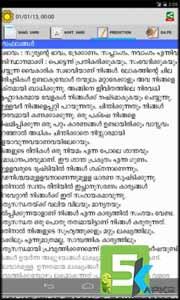 horoscope malayalam pro apk