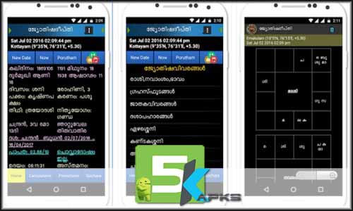 JyothishaDeepthi Malayalam v4.0.1 Apk [Full Version] For Android mod latest version download free apk 5kapks