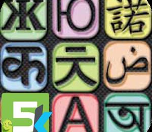 Learn with Talking Translator Premium apk free download 5kapks