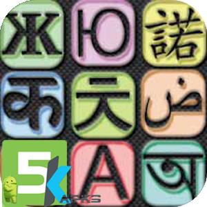Learn with Talking Translator v6.6.8 Apk free download 5kapks