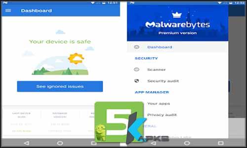 Malwarebytes premium free apk full download 5kapks