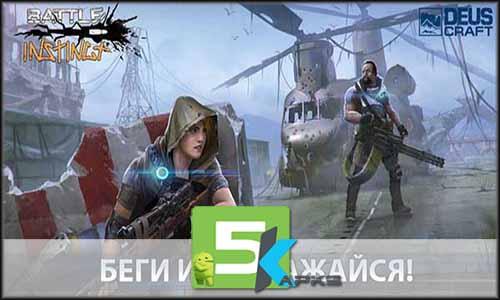 Battle Instinct free apk full download 5kapks