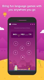 Learn Korean, Japanese Vocabulary, Phrase, Grammar mod latest version download free apk 5kapks
